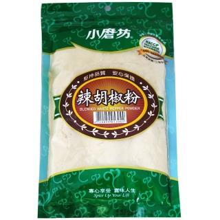 【小磨坊】辣黑胡椒粉300g