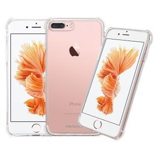 【Metal-Slim】APPLE iPhone 7 Plus(強化防摔抗震空壓手機殼)