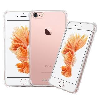 【Metal-Slim】APPLE iPhone 7(強化防摔抗震空壓手機殼)