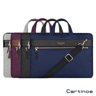 【Cartinoe】13.3吋 英國倫敦風 筆電包 手提包 單肩包(CL153)