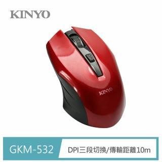 【KINYO】2.4GHz靜音無線滑鼠GKM532(靜音無線滑鼠)