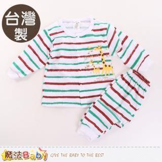 【魔法Baby】0-2歲嬰幼兒兒套裝 台灣製薄長袖居家套裝(k60089)