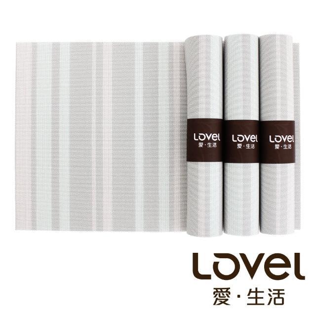 【LOVEL】英倫手作風編織感餐墊-夜光瑩粉(4入組)