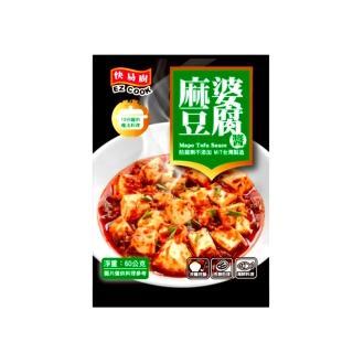 【憶霖】麻婆豆腐醬包80g