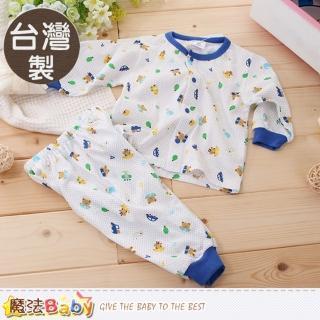 【魔法Baby】0-2歲嬰幼兒兒套裝 台灣製薄長袖居家套裝(k60105)