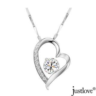 【justlove璀璨配飾】心中有你925純銀鍍白金閃亮鋯石甜心晶鑽項鍊墜子鎖骨鍊(銀 AB-1026)