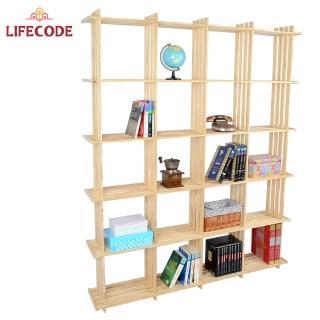 【LIFECODE】極簡風黃松木正二十格架(實木置物架/書架/花架)