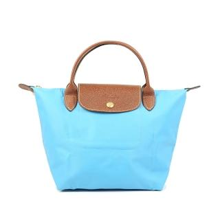 【Longchamp】經典Le Pliage 小型摺疊短柄水餃包(淺藍)