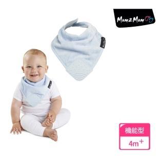 【Mum 2 Mum】機能型神奇三角口水巾咬咬兜(粉藍)