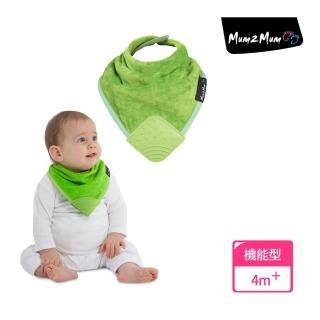 【Mum 2 Mum】機能型神奇三角口水巾咬咬兜(萊姆綠)