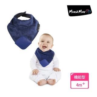 【Mum 2 Mum】機能型神奇三角口水巾咬咬兜(深藍)