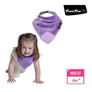 【Mum 2 Mum】機能型神奇三角口水巾咬咬兜(紫)