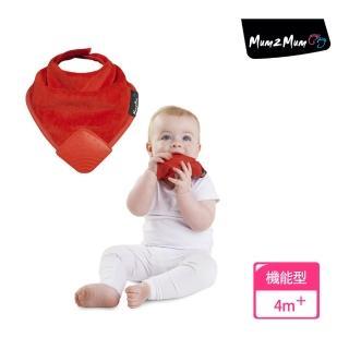【Mum 2 Mum】機能型神奇三角口水巾咬咬兜(紅)