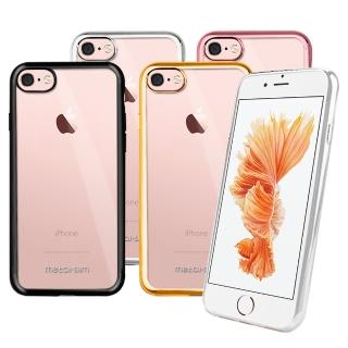 【Metal-Slim】APPLE iPhone 7(電鍍邊框TPU軟殼)