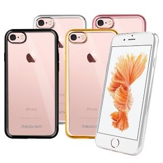 【阿柴好物】APPLE iPhone 7(電鍍邊框TPU軟殼)