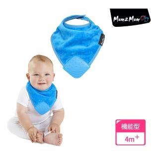【Mum 2 Mum】機能型神奇三角口水巾咬咬兜(藍)
