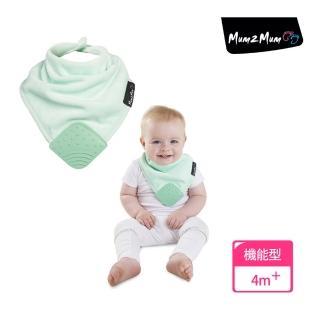 【Mum 2 Mum】機能型神奇三角口水巾咬咬兜(薄荷綠)
