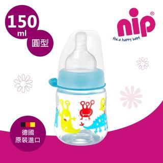 【德國 nip】寬口徑防脹氣-圓型PP奶瓶-150ml(藍怪獸家族-中圓洞奶嘴)