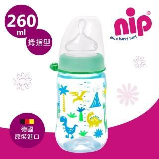 【德國 nip】寬口徑防脹氣-拇指型PP奶瓶-260ml(綠恐龍家族-中圓洞奶嘴)