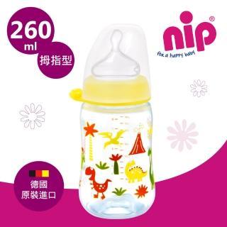 【德國 nip】寬口徑防脹氣-拇指型PP奶瓶-260ml(黃恐龍家族-中圓洞奶嘴)