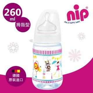 【德國 nip】寬口徑防脹氣-拇指型PP奶瓶-260ml(白歡樂馬戲團-中圓洞奶嘴)