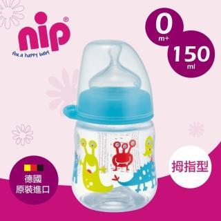 【德國 nip】寬口徑防脹氣-拇指型PP奶瓶-150ml(藍怪獸家族-中圓洞奶嘴)
