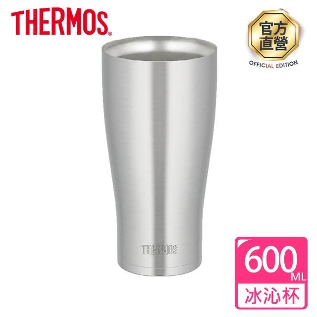 【THERMOS 膳魔師】不鏽鋼冰沁杯0.6L(JDA-600-S)