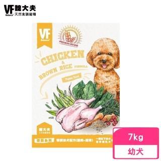 【魏大夫】特調幼犬配方7kg