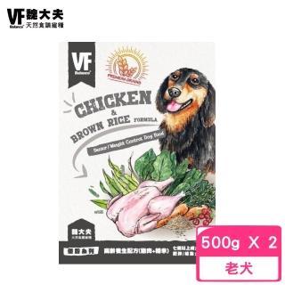 【魏大夫】高齡犬配方500g X2入