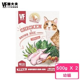 【魏大夫】幼貓呵護配方500g X2入