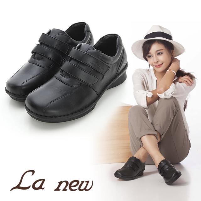【La new】雙密度PU氣墊鞋(女214025030)