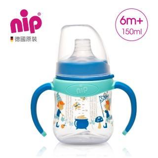 【德國 nip】鴨嘴學習訓練杯-150ML(藍鄉村田園)