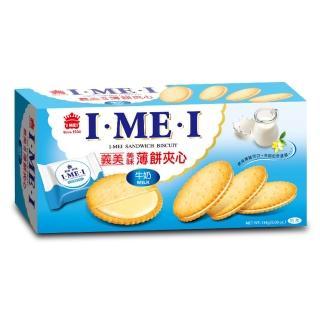 【義美】美味薄餅夾心-牛奶(144公克)