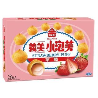 【義美】小泡芙草莓-三入(171公克)