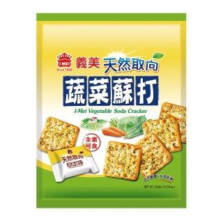 【義美】天然取向蔬菜蘇打餅(300公克)