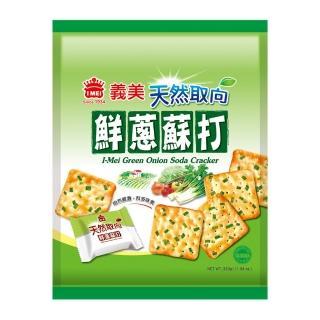 【義美】天然取向鮮蔥蘇打餅(330公克)