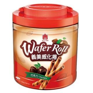 【義美】巧克力威化捲桶(500公克)