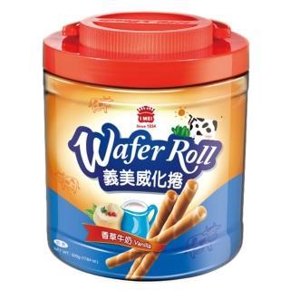 【義美】香草牛奶威化捲桶(500公克)