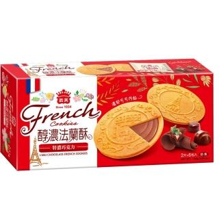 【義美】法蘭酥-巧克力(132公克)
