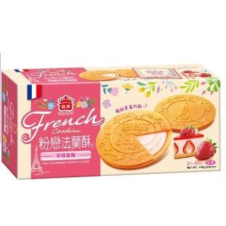 【義美】法蘭酥-草莓(132公克)