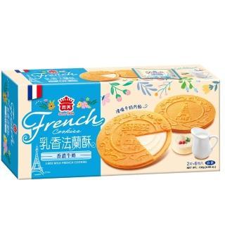 【義美】法蘭酥-牛奶(132公克)