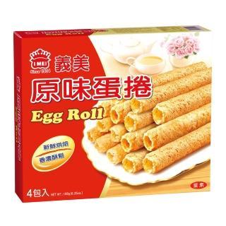 【義美】原味蛋捲(180公克)