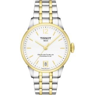 【TISSOT】天梭 杜魯爾系列機械動力80女錶-白x雙色/32mm(T0992072203700)