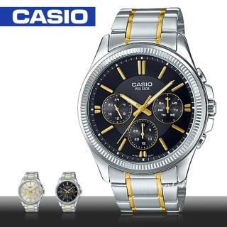 【CASIO 卡西歐】三眼精緻 不鏽鋼 防水半金 中性 男錶(MTP-1375SG)
