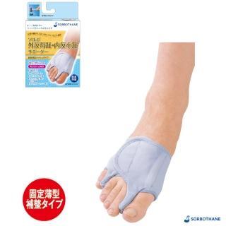 【SORBOTHANE】壽路步拇趾改善護趾套(護指套)