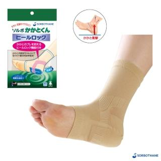 【SORBOTHANE】壽路步  肢體護具-腳踝部(護足套)