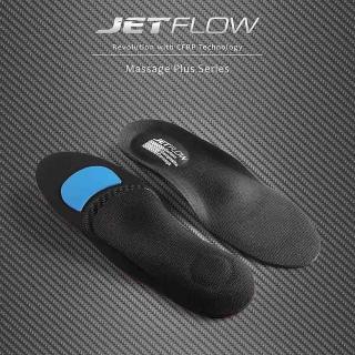 【JETFLOW】杰特福碳纖維鞋墊 MASSAGE PLUS SERIES-年終送特價-加強版(鞋墊-鞋材)