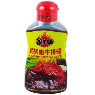 【憶霖】8佳醬-黑椒牛排醬400g