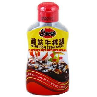 【憶霖】8佳醬-蘑菇牛排醬400g