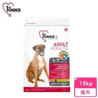 【瑪丁】第一優鮮犬糧 全犬種成犬-羊肉配方15kg